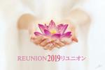 reunion2019dm.jpg