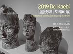 2019 Do-Kae-Bi(道快碑)_전시포스터.jpg